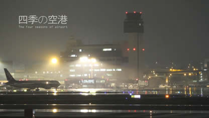 [Trailer] 四季の空港 (The four seasons of airport) -予告編4-